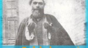 جواد آقا ملکی تبریزی (ره)