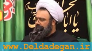 حجت الاسلام دانشمند