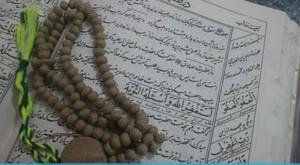 فضیلت ماه رجب در کتاب مفاتیح الجنان