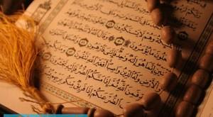القرآن المجید