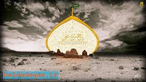 شبهات وهابیت درباره امامان مدفون در بقیع