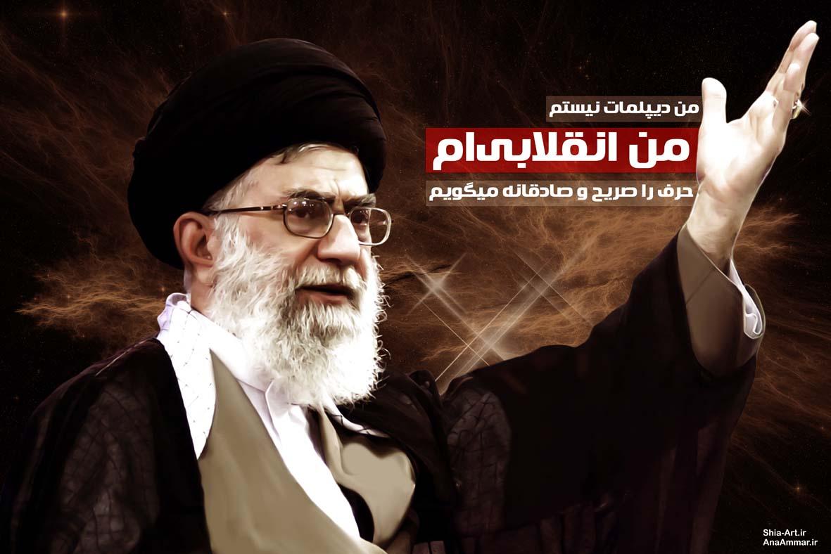 تصاویر رهبر معظم انقلاب