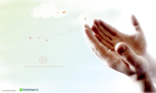دعا برای رفع مشکلات
