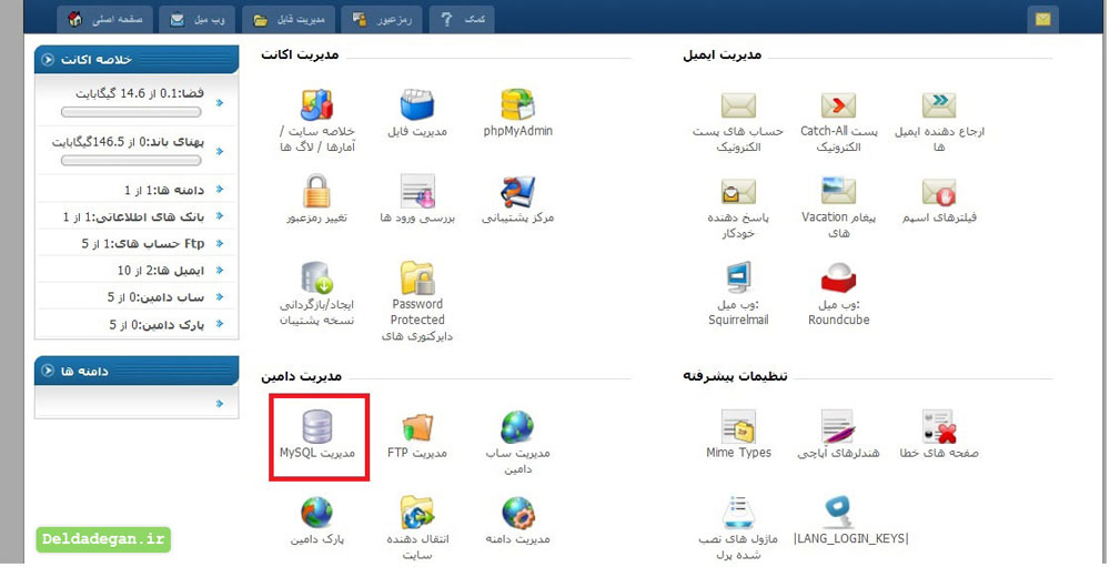 آموزش طراحی وب سایت مذهبی