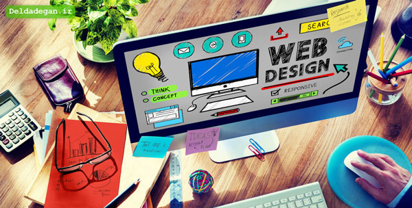 آموزش طراحی وب سایت مذهبی توسط دلدادگان