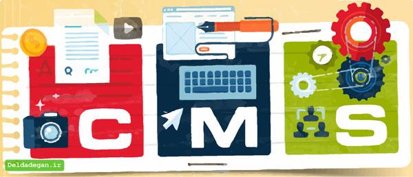 طراحی وب سایت مذهبی / سیستم مدیریت محتوا