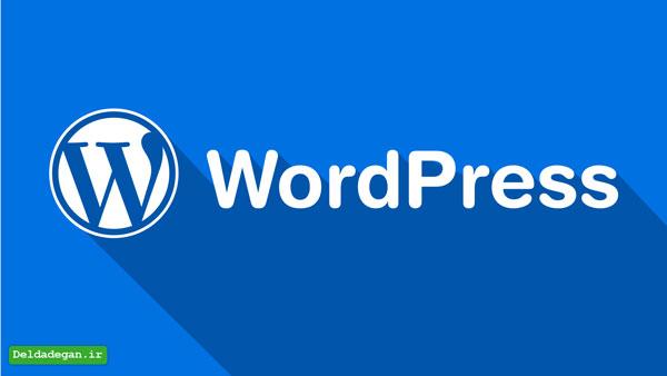 طراحی وب سایت مذهبی / نصب وردپرس