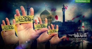 مداحی مدافعین حرم