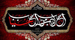 مداحی امام حسین (ع) و حضرت زینب (س)
